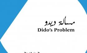 Dido's Problem
