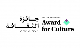 Award for Culture 2019