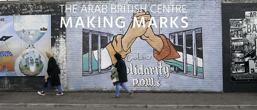 Making Marks: UK